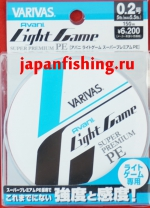 Varivas Avani Light Game Mebaru Super Premium PE #0.2 5lb(max-5.5lb) 150m шнур