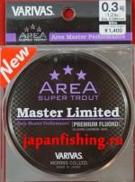 Varivas Master LTD Premium #0.3 0.090mm 1.2lb 80m флюр