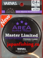 Varivas Master LTD Premium #0.4 0.104mm 1.5lb 80m флюр