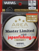 Varivas Master LTD VSP #0.3 0.090mm 1.5lb 100m флюр