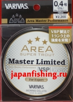 Varivas Master LTD VSP #0.4 0.104mm 2lb 100m флюр