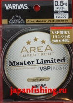 Varivas Master LTD VSP #0.5 0.117mm 2.5lb 100m флюр