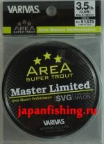 Varivas Master Ltd SVG 3.5lb 0.128mm 150m моно
