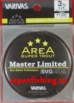 Varivas Master Ltd SVG 3lb 0.117mm 150m моно