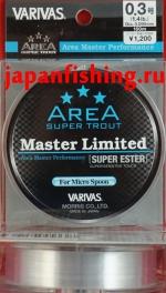 Varivas Master Ltd Super Ester 1.4lb 0.090mm 150m моно