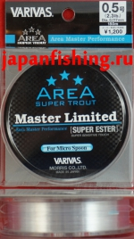 Varivas Master Ltd Super Ester 2.3lb 0.117mm 150m моно