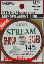 Varivas Stream Shock Leader 14lb 0.310mm 30m моно