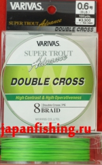 Varivas Super Trout Advance Double Cross (8 braid) #0.6 6lb 91m шнур