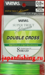 Varivas Super Trout Advance Double Cross (8 braid) #0.8 8lb 91m шнур