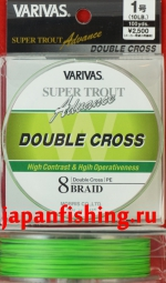 Varivas Super Trout Advance Double Cross (8 braid) #1 10lb 91m шнур