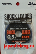 Varivas Trout Shock Leader 2.5lb 0.117mm 30m VSP-флюр