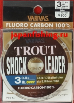 Varivas Trout Shock Leader 3lb(max 3.5lb) 0.148mm 30m флюр