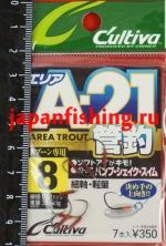 C`ultiva A-21 #8(7шт) на петле