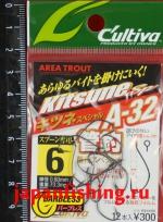 C`ultiva Kitsune A-32 #6(12шт)