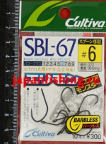 C`ultiva SBL-67 #6(10шт)