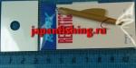 Стикер Repstick 50mm 1.48g mustard
