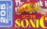Waterland SoniCRA 205SS 1.3g S-04