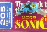 Waterland SoniCRA 205SS 1.3g S-05