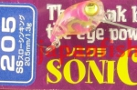 Waterland SoniCRA 205SS 1.3g S-12