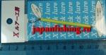Стикер X sticks lure 70mm 1.2g 06 yellow