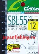 C`ultiva SBL-55M #12(12шт)