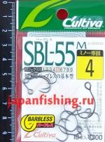 C`ultiva SBL-55M #4(10шт)