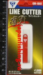 Gamakatsu GM-1807 кусачки д/лесок Red