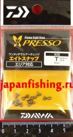 Daiwa Presso Eight Snap F 10lb 8шт застёжки