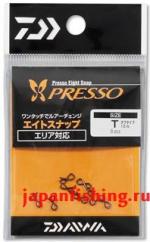 Daiwa Presso Eight Snap F 3lb 8шт застёжки