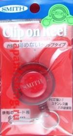 Smith 60cm ретривер red