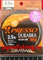 Daiwa Presso Durabra Nanodis300% 2.5lb 0.128mm 100m моно