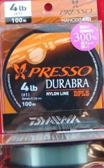 Daiwa Presso Durabra Nanodis300% 4lb 0.165mm 100m моно
