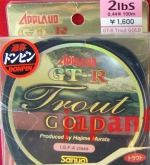 Sanyo+Jim Murata Trout Gold 2lb 0.110mm 100m моно