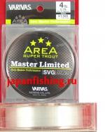 Varivas Master Ltd SVG 4lb 0.13mm 150m моно