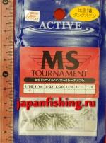 Утяжелитель Active MS Tournament 0.3g 20шт.