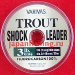 Varivas Trout Shock Leader 3lb 0.148mm 30m флюр