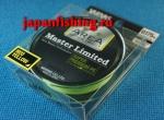 плетёный шнур Varivas Area Master Limited Super Premium PE #0.2 6.5lb 75m кислотно-жёлтый