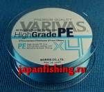 плетёный шнур Varivas High Grade PE X4 #0.8 15lb 150m голубой
