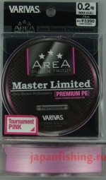 Varivas Area Master Limited Premium Tournament PE #0.2 6lb 75m шнур