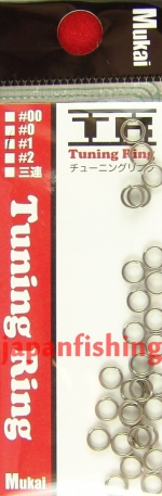Mukai TR #1 30шт. silver кольца