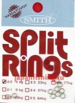 Smith #0 5kg Chrom 12шт. кольца