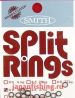 Smith #1 9kg Black 12шт. кольца