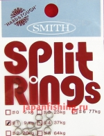 Smith #1 9kg Chrom 12шт. кольца