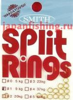 Smith #1 9kg Gold 17шт. кольца