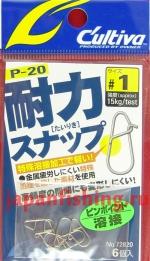 C`ultiva P-20 #1 15kg 6шт застёжки