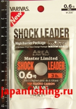 Varivas Trout Shock Leader 3lb 0.128mm 30m флюр
