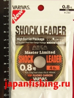 Varivas Trout Shock Leader 4lb 0.148mm 30m флюр