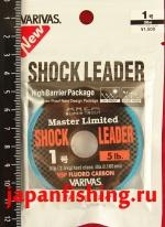 Varivas Trout Shock Leader 5lb 0.165mm 30m флюр