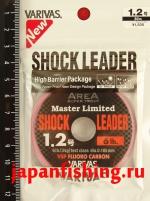 Varivas Trout Shock Leader 6lb 0.185mm 30m флюр