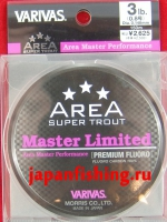 Varivas Master LTD 0.148mm 3lb 150m флюр
